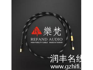 REFAND乐梵 交响乐系列 双通道独立屏蔽 单晶铜+银 发烧USB线